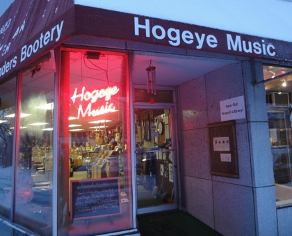 Hogeye Music